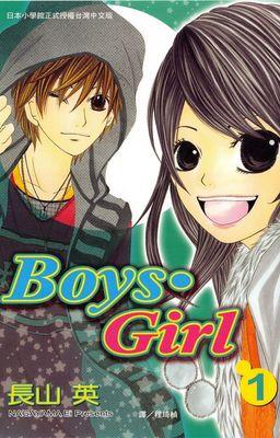 Boys.Girl