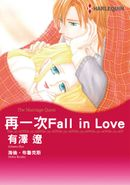 再一次Fall in Love