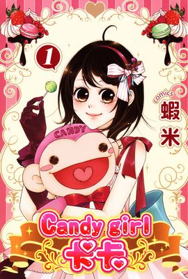 CandyGirl卡卡