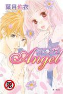沉浸愛Angel