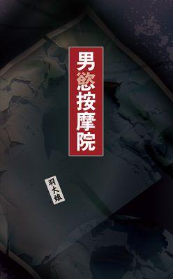 金火旺ㄟ春天系列