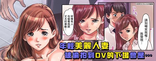 偷拍無人機在深夜裡拍到年輕美麗人妻被性虐待的畫面?