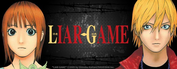 LIAR GAME-詐欺遊戲