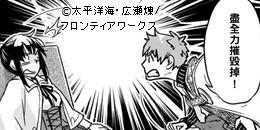 魔導師的平凡願望 2