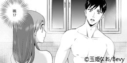 監護人戀人(22)