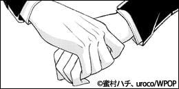 我是官能小說的女主角!?(6)