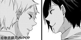 單戀中的男孩。(3)