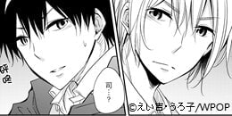 兩個男孩一張床(7)
