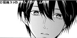 男子宿舍的秘密戀情(3)